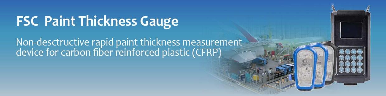 FSC1/7 FSC1000 paint thickness gauge for CFRP